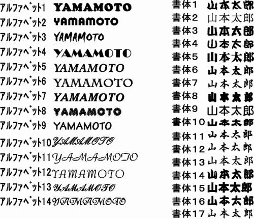 ガラス表札 M[GP-02]
