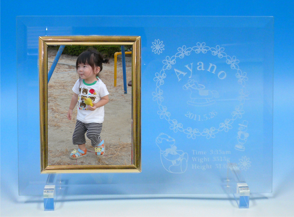 Photoflat01